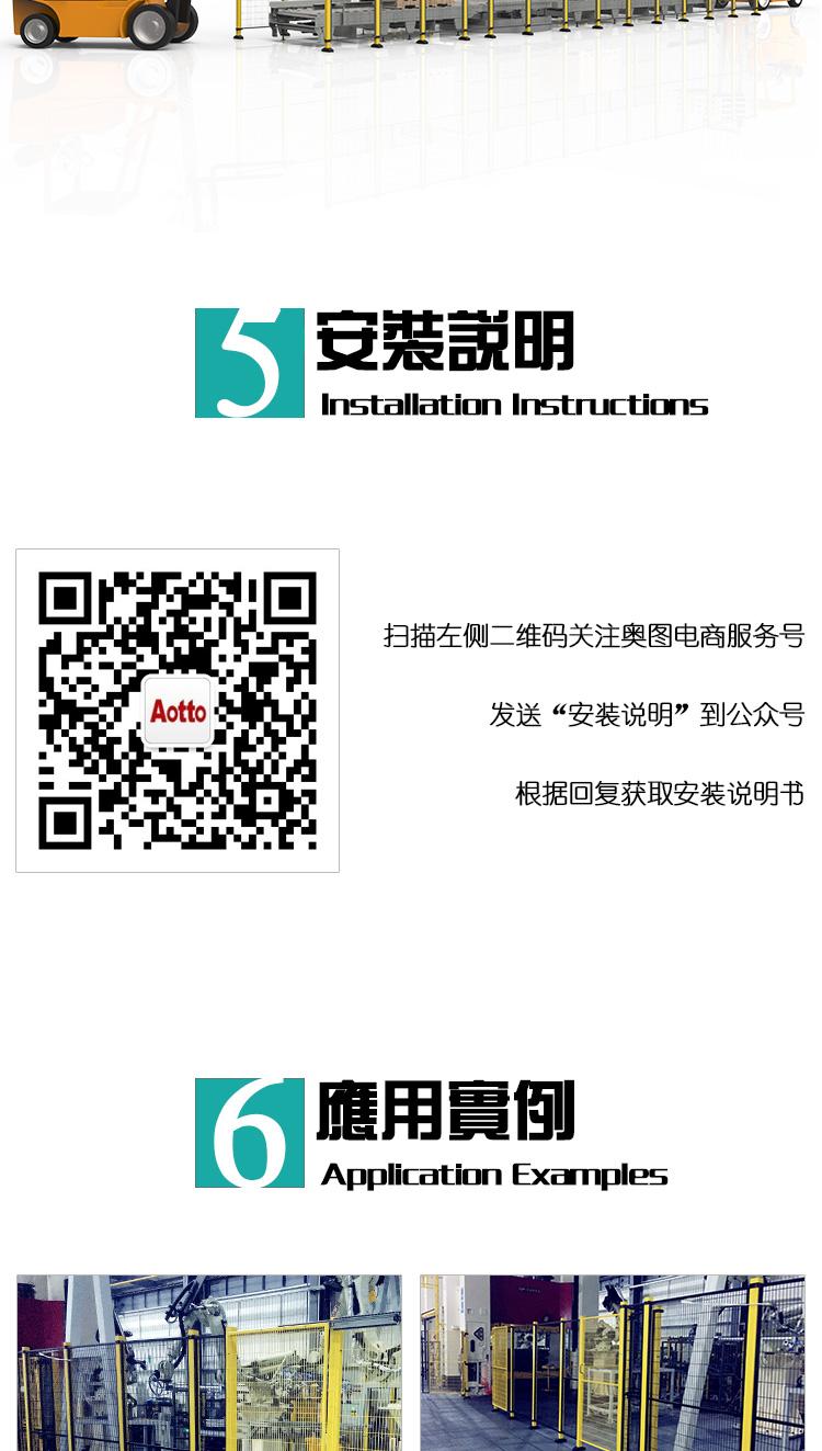 安全锁V1-2_08.jpg