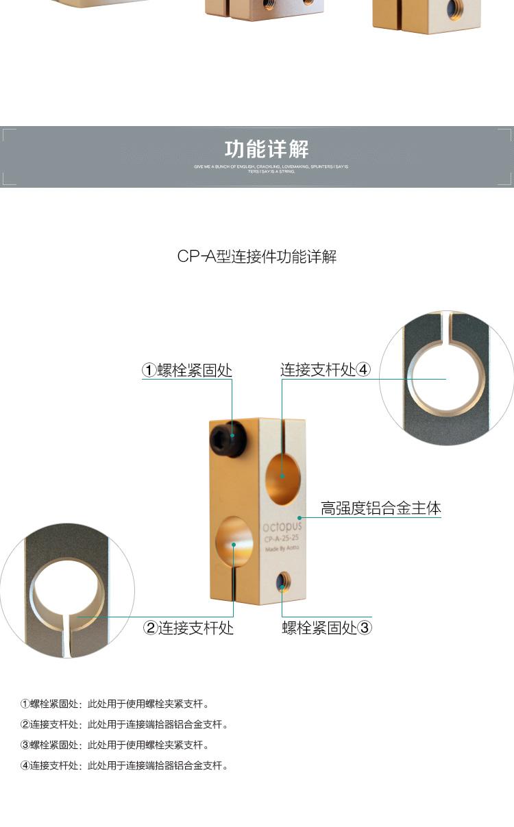 CP-A-25-25V2-1_07.jpg