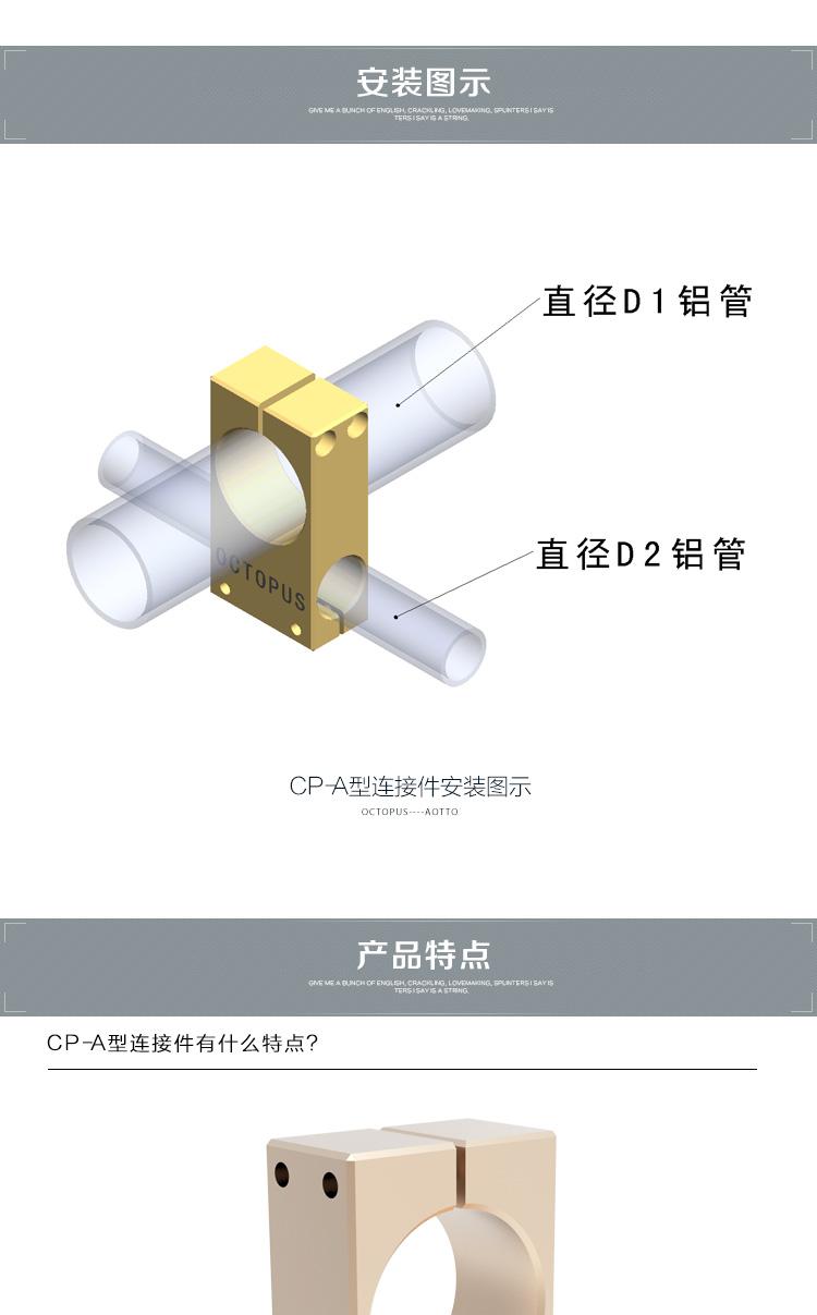 CP-A-25-25V2-1_08.jpg