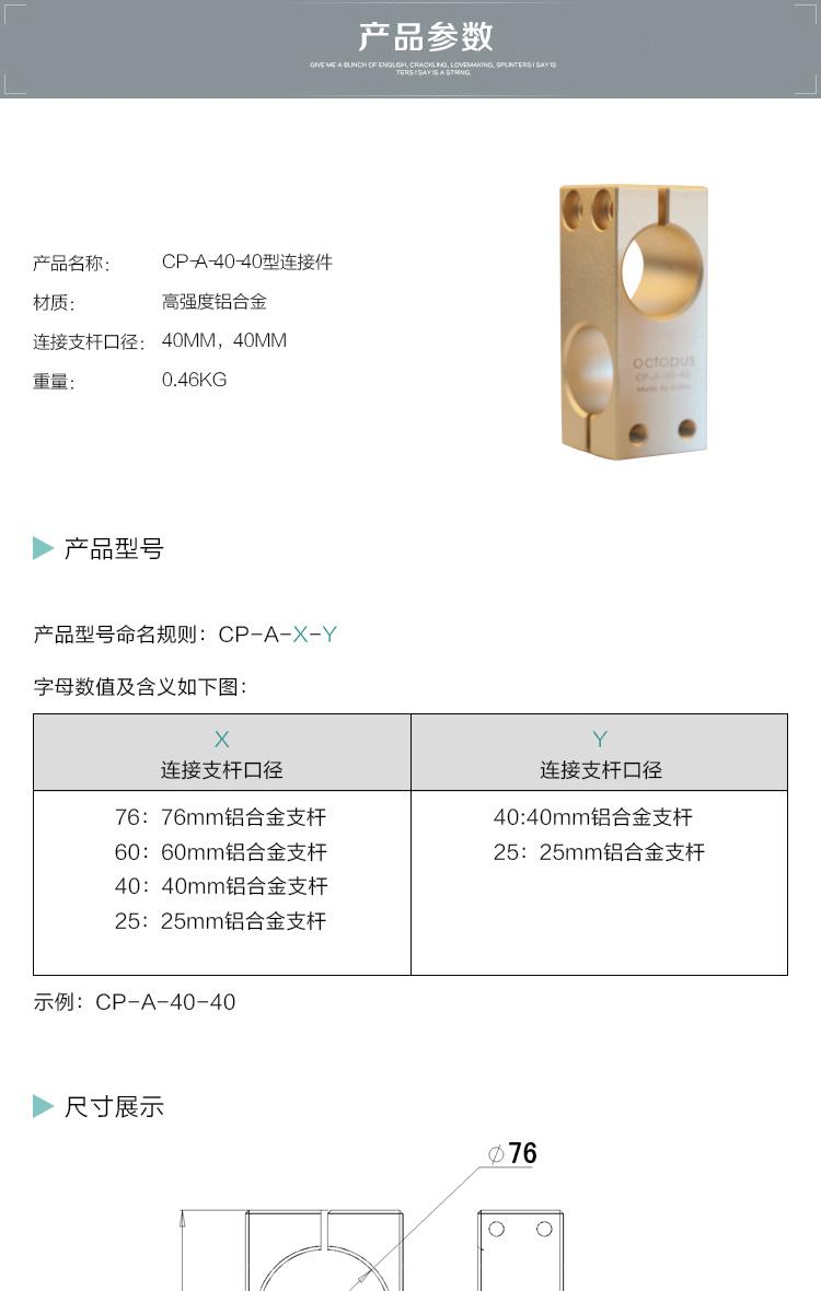 CP-A-40-40V2-1_03.jpg
