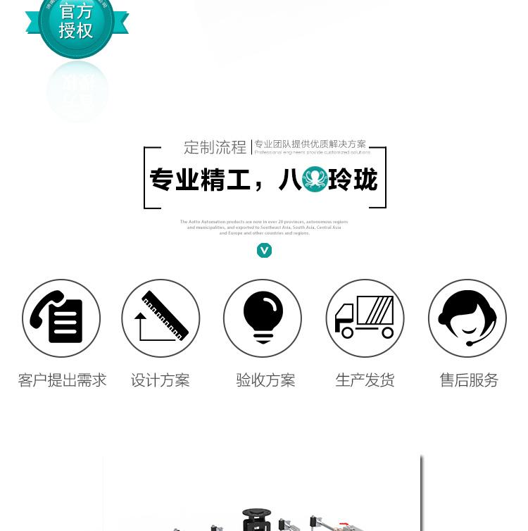 D-T-B1.1_02.jpg