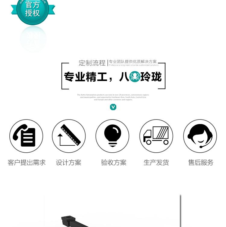 O-T-B1.0_02.jpg
