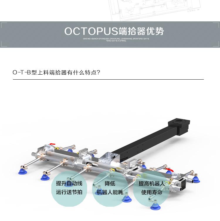 O-T-B1.0_05.jpg