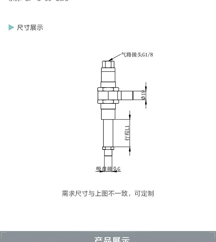 SP-C弹簧杆V2-0_05.jpg